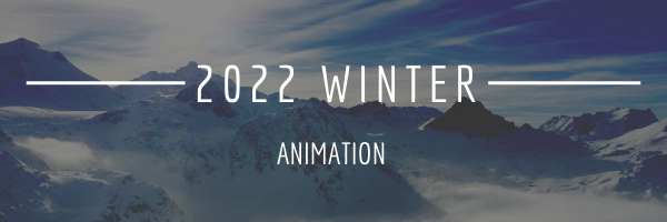 2022冬アニメ
